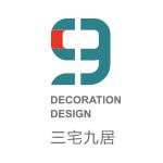 北海三宅九居建筑装饰工程有限公司