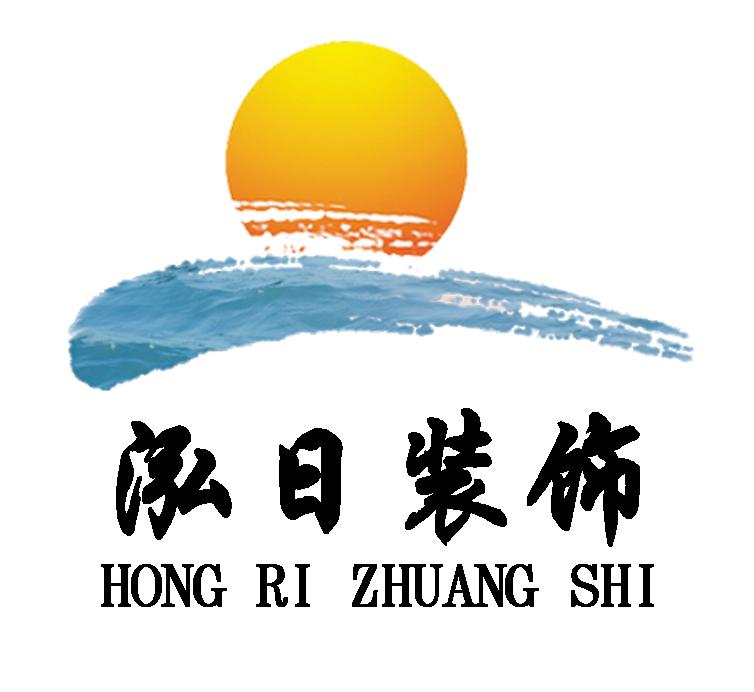 北京泓日装饰
