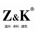 台州卓科建筑工程有限公司
