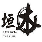 台州天台县垣木装饰工程有限公司