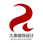 台州久泰装饰工程有限公司