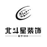 台州北斗星建筑装饰工程有限公司