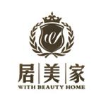 温江居美家建筑装饰工程有限公司
