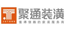 上海聚通建筑装璜工程有限公司