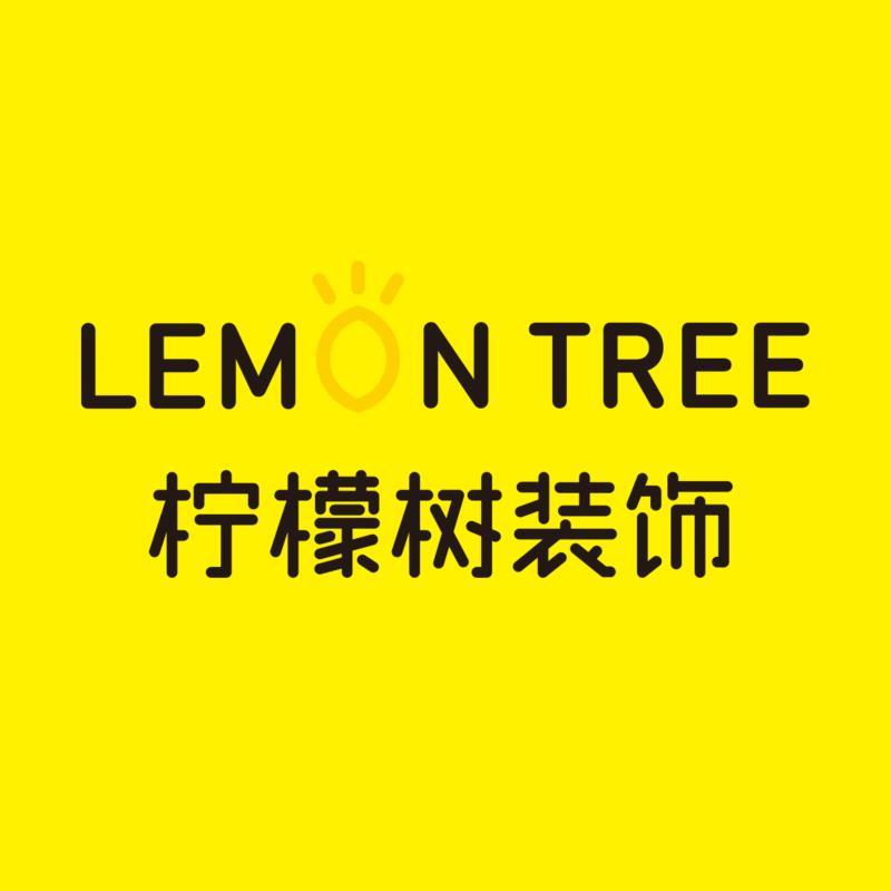 济南柠檬树装饰