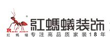 苏州红蚂蚁装饰工程有限公司