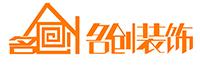 南昌名创装饰有限公司