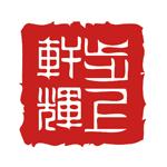 重庆市铜梁步上轩辉装饰工程有限公司