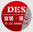 亳州市宜居匠心装修设计有限公司