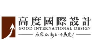 武汉高度国际装饰