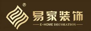 台州易家装饰有限公司