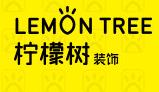 柠檬树装饰有限公司上海分公司