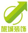 惠州市旅城实业有限公司