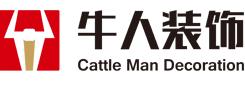 福州牛人装饰