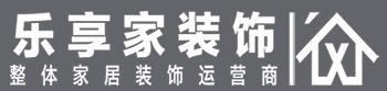 武汉乐享家装饰工程有限公司