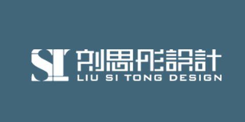 武汉刘思彤装饰设计工作室