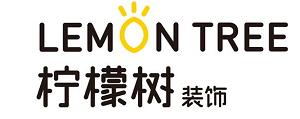 无锡柠檬树装饰设计