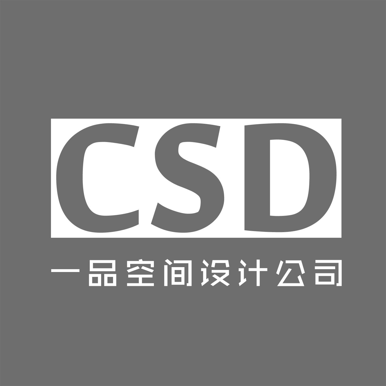 贵州一品空间装饰工程有限公司