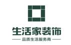 南京生活家装饰