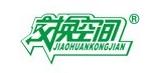 黄南州交换空间装饰工程有限公司