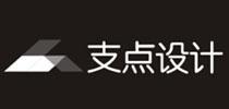 武汉支点设计装饰公司