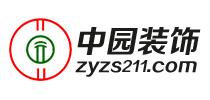 杭州中园装饰工程有限公司