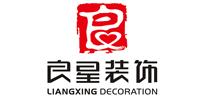 杭州良星装饰