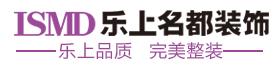 北京乐上名都装饰