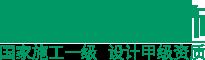 苏州居众装饰设计工程有限公司