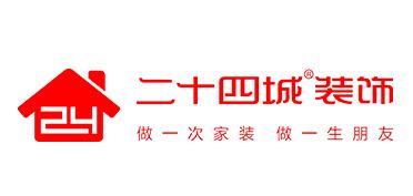 重庆二十四城装饰有限公司