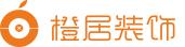 苏州橙居装饰有限公司