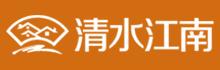 苏州清水江南装饰有限公司