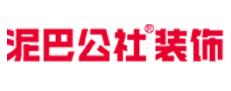 湖南泥巴公社工程设计有限公司