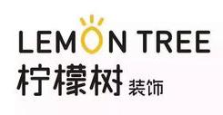 湖南省郴州柠檬树装饰