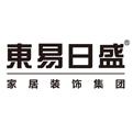 南昌东易日盛装饰有限公司