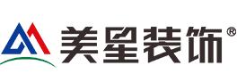 广东美星装饰南昌分公司