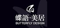 杭州蝶语美居设计工作室