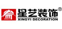 杭州富阳星艺装饰公司