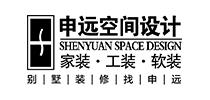 杭州申远空间设计装饰工程有限公司