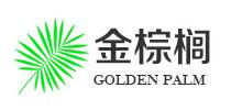 杭州金棕榈装饰设计机构