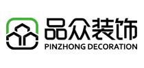 杭州品众装饰工程有限公司