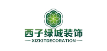 杭州西子绿城装饰工程有限公司