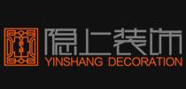 杭州隐上装饰工程有限公司