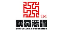 杭州儒商室内设计有限公司