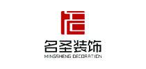 杭州名圣装饰工程有限公司