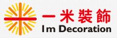 长沙市一米装饰工程有限公司