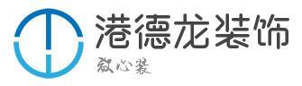 苏州港德龙装饰工程有限公司