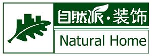 衡阳自然派装饰工程有限公司