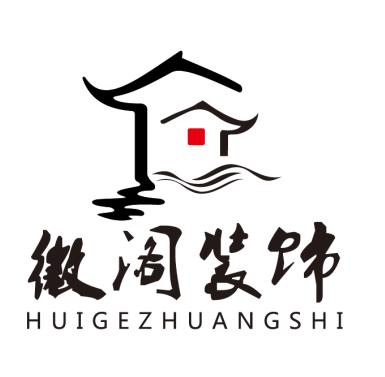 武汉徽阁装饰工程有限公司
