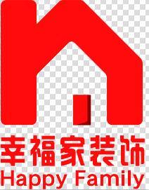 重庆幸福家装饰